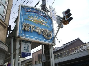 060527_daibutu1