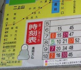 060527_daibutu6