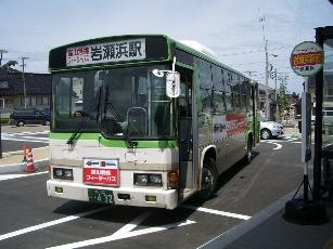 060527lrt_8