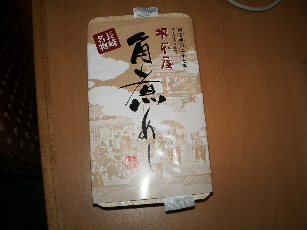 180408nagasaki3_89
