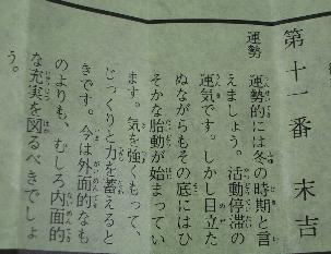180409fukuoka4_12
