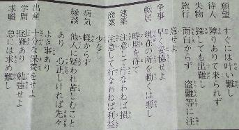 180409fukuoka4_13