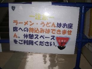 180409fukuoka_away13