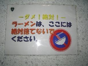 180409fukuoka_away14