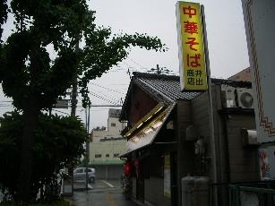 180513wakara1