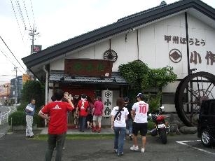 180729kofu5