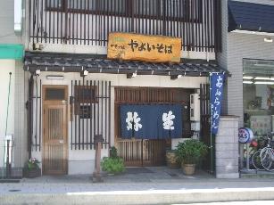 180805takayama4