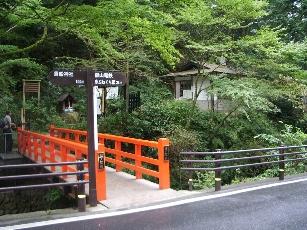 181001kyoto_away13
