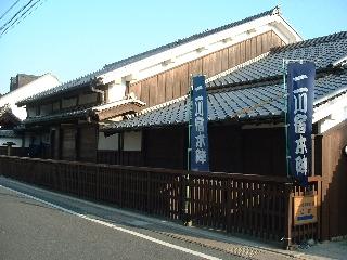 2003_0503toukaidou12