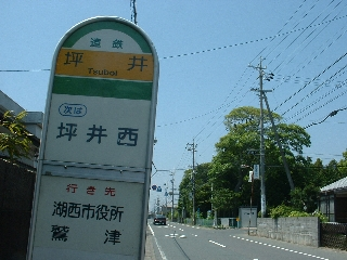 2003_0503toukaidou4