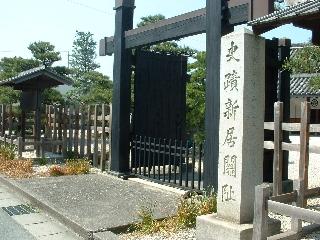 2003_0503toukaidou7