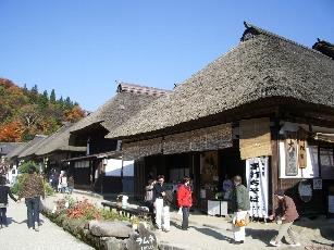 20061103aizu7