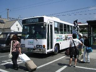 Furinkazan001