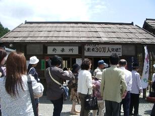 Furinkazan003
