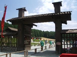 Furinkazan004