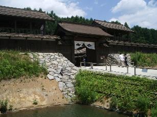 Furinkazan005