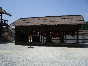 Furinkazan008