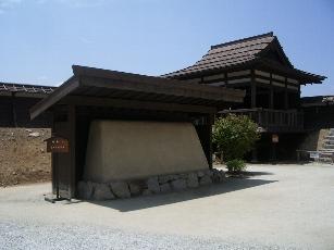 Furinkazan009