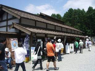 Furinkazan010