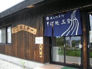 Yatugatake01