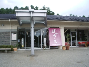 Yatugatake07