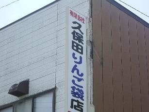 Seikan4_6