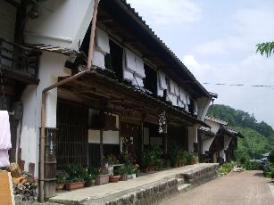 Ohtsumago1