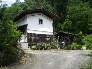 Ohtsumago2