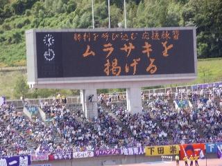 20070918hirosima6