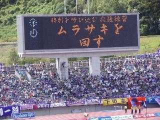 20070918hirosima7