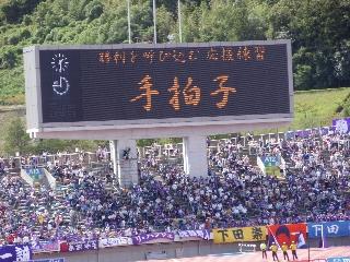 20070918hirosima8