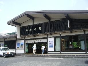 Nagiso