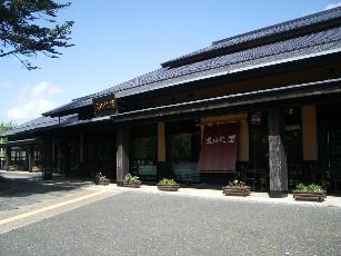 Toyoma4_1