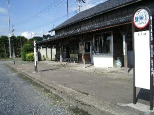 Toyoma5_5