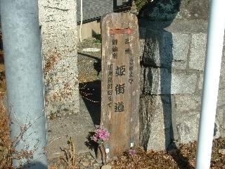 Toukaidou10_14