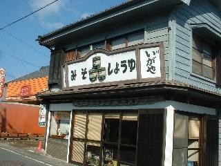 Toukaidou10_15
