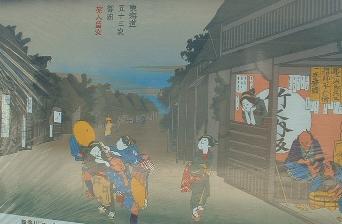 Toukaidou10_16