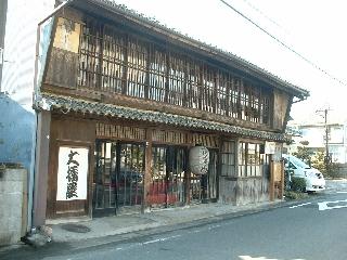 Toukaidou10_7