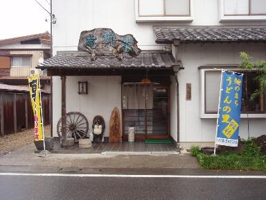 Tatebayashi2