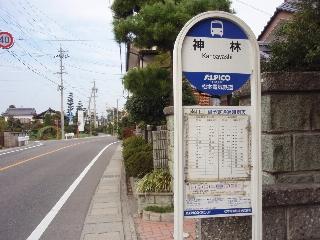 20071014away1_5