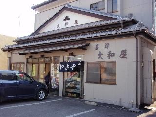 Otayakisoba1