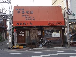 Otayakisoba3