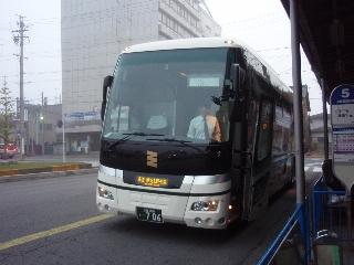 20071103igaaway1