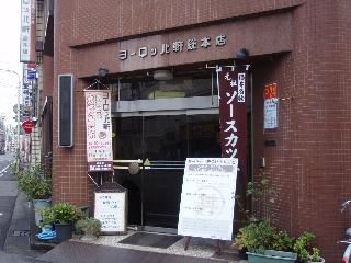 Fukui5_2_2