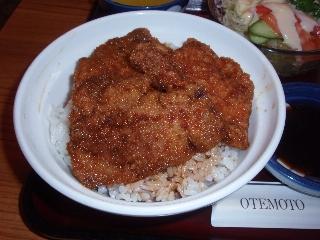 Fukui5_4