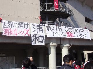 20071118shimizu1