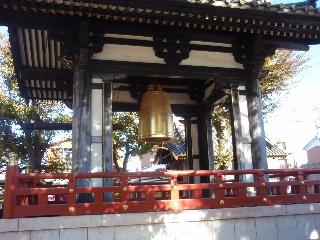 Sanoyaku1