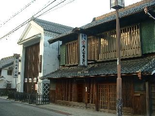 Toukaidou11_11