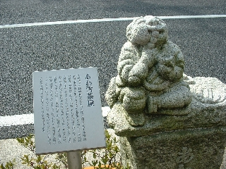 Toukaidou11_3