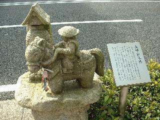 Toukaidou11_4